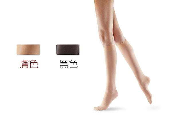 小腿襪-2819