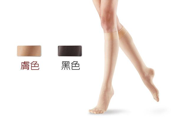 小腿襪-2817