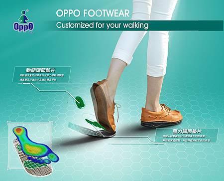歐柏步態鞋的健康秘密