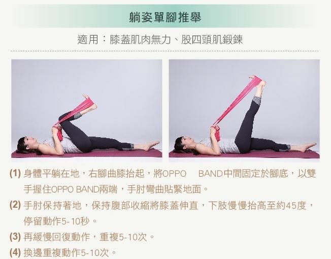 膝關節運動1