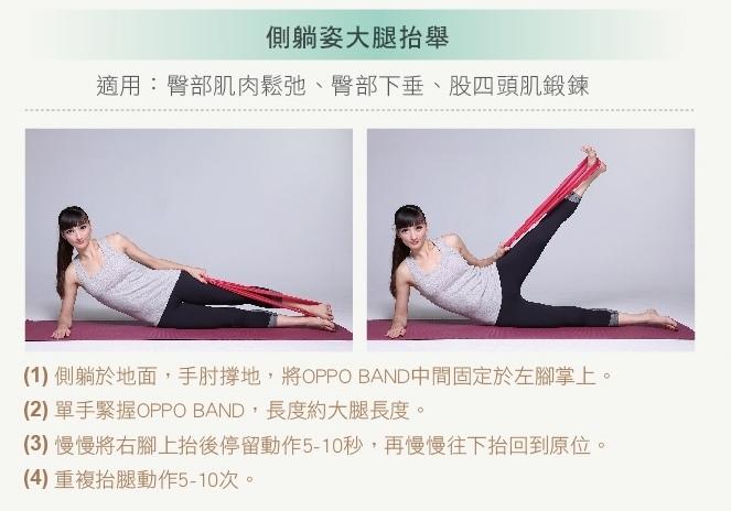 膝關節運動2