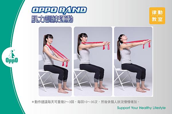 肩頸伸展運動