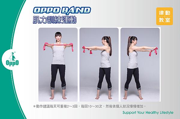 扭腰伸展運動