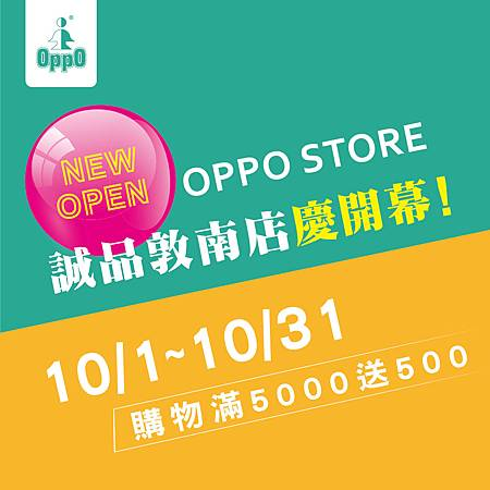 OPPO STORE誠品敦南門市慶開幕!
