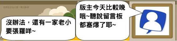 剪輯_15.jpg