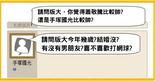 剪輯_14.jpg