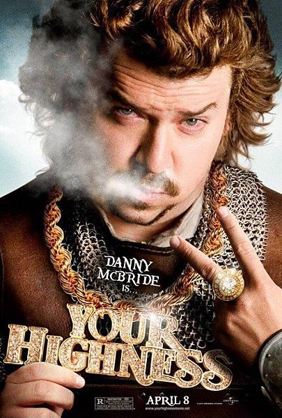 Your-Highness-Poster-2.jpg