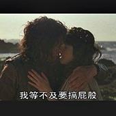 KMP-DVD[01-41-05].jpg