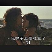 KMP-DVD[01-42-43].jpg