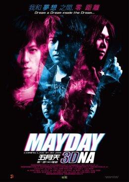 Mayday3DNA-0.jpg