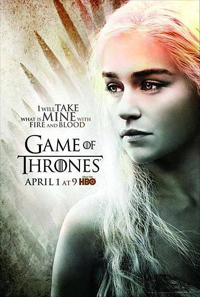 Game of Thrones s2 (5).jpg