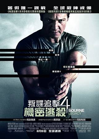 the bourne legacy (11).jpg