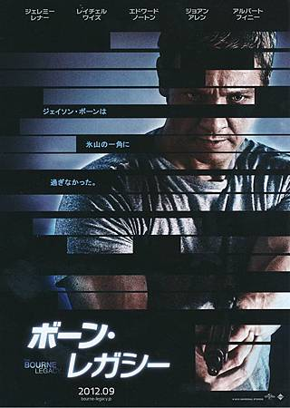 the bourne legacy (12).jpg