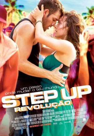 step_up_revolution_ver11.jpg