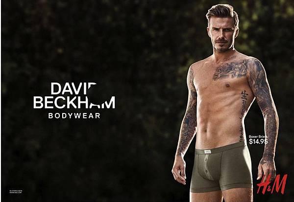 Beckham H&M (1).jpg