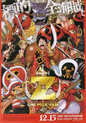 one-piece-film-z-poster.jpg