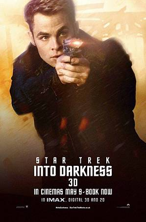 star_trek_into_darkness_ver9