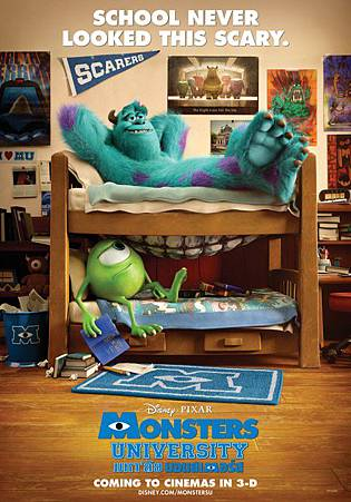 monsters_university_ver2.jpg