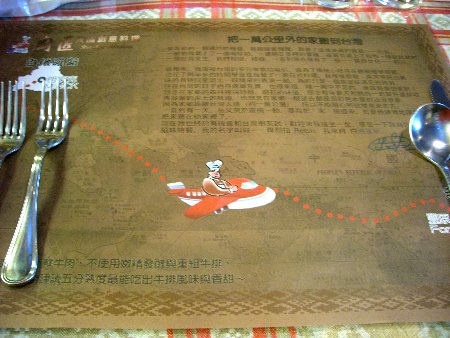 CIMG6852.JPG