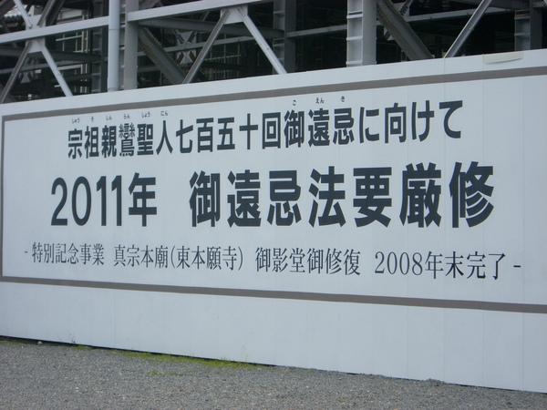 應該是要等到2011