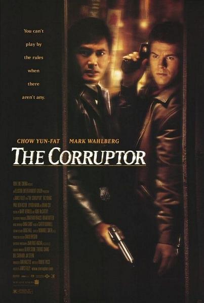 corruptor_ver2.jpg