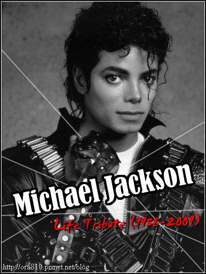 MJ50.jpg