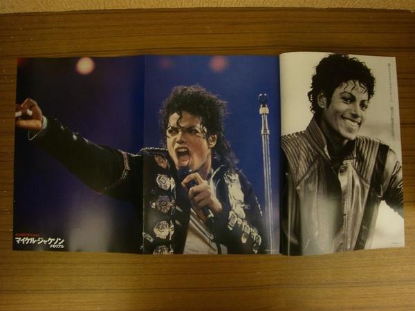 JP-MJ (1).JPG