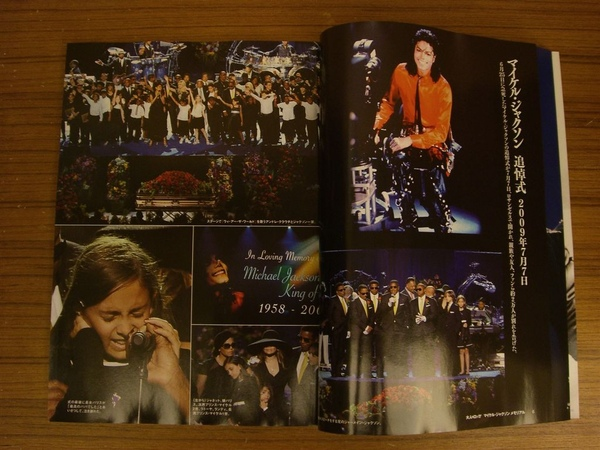 JP-MJ (3).JPG