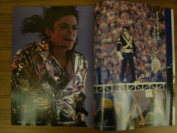 JP-MJ (12).JPG