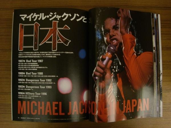 JP-MJ (24).JPG