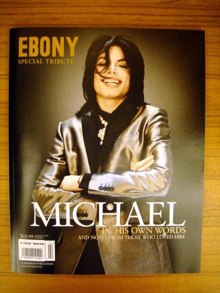 EBONY-MJ.JPG