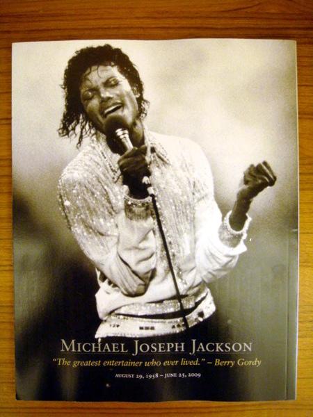 EBONY-MJ (1).JPG