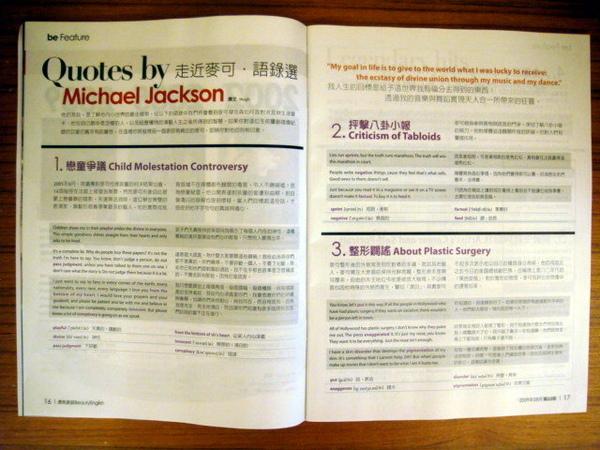 BE-MJ (3).JPG
