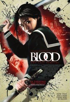 Blood Last Vampire.jpg