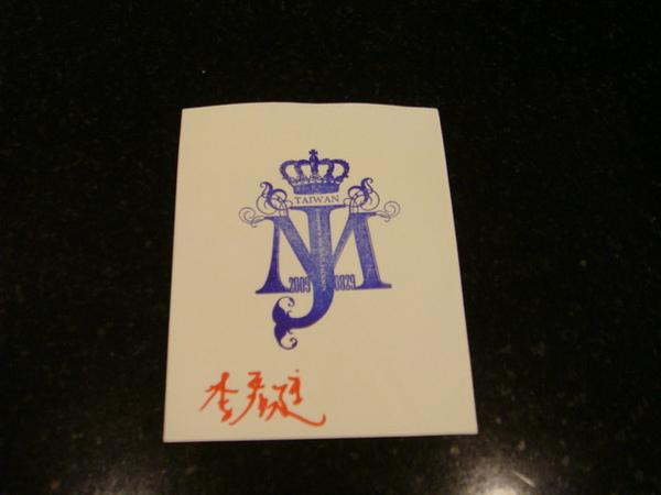 彥廷 (32).jpg