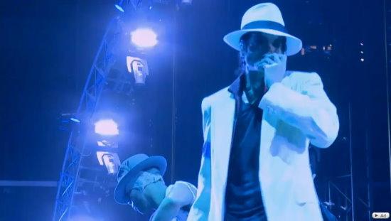 MJ IS IT (53).jpg