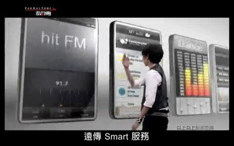彥廷遠傳廣告 (3).jpg