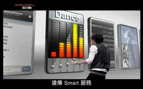 彥廷遠傳廣告 (4).jpg