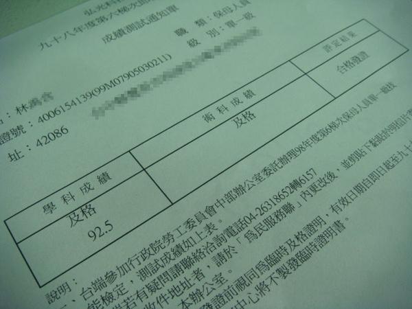 DSC00740-.jpg