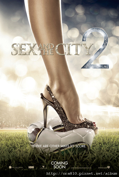 sexandthecity-football.jpg