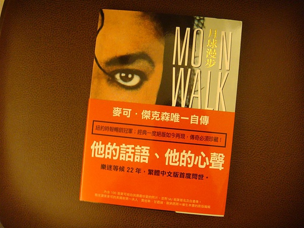 MJMW (10).JPG