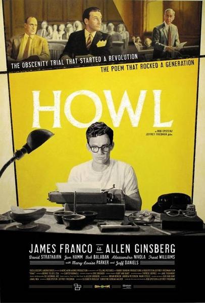 Howl-poster.jpg