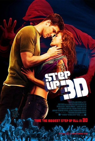 step-up-3d-poster-full-2-4-10-kc1.jpg