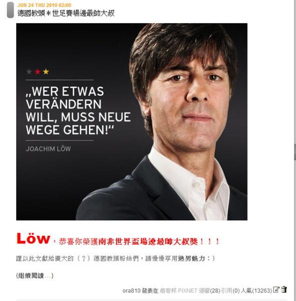 HOT LOW-.jpg