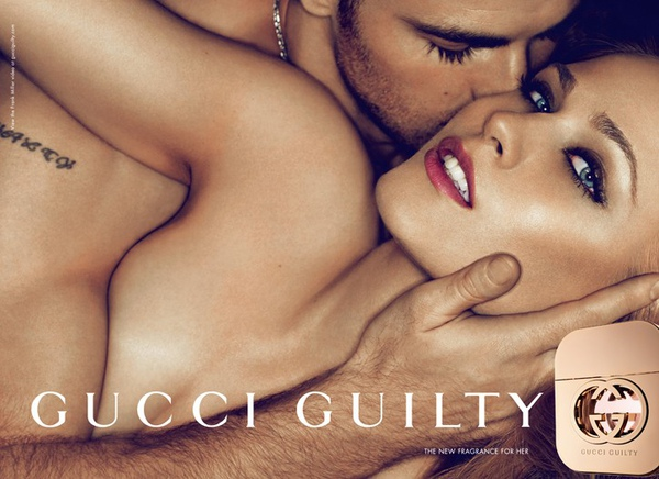 Gucci-Guilty-Fragrance-001.jpg