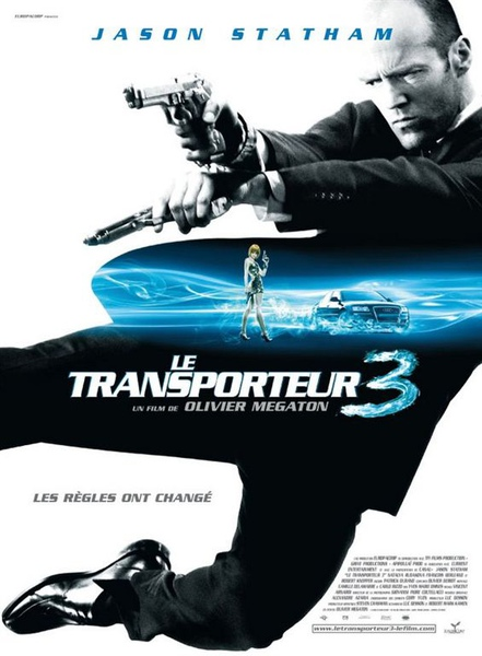 【動作】玩命快遞線上完整看1 The Transporter