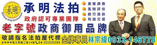 網站設計業面-01.jpg