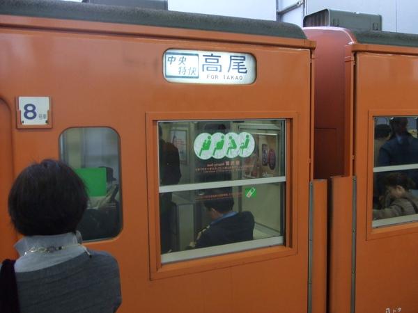 20100120 024.JPG