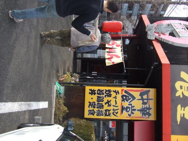 20100122 003.JPG