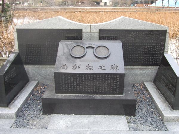 20100123 081.JPG